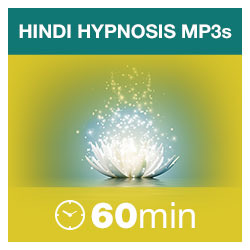 Hindi Platinum Hypnosis MP3S