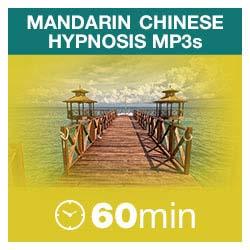 Mandarin Platinum Hypnosis MP3s