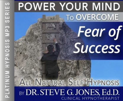 Fear of Success Hypnosis MP3