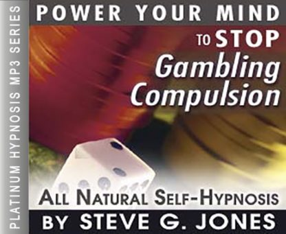 Stop Gambling Compulsion Hypnosis MP3